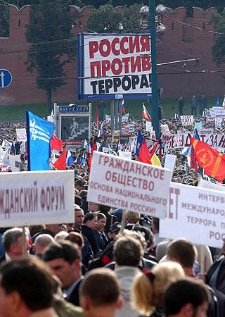 """莫斯科举行大型反恐集会:""""俄罗斯永远不屈服"""""""