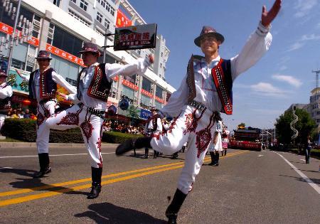 图文:中国国际民间艺术节开幕(4)