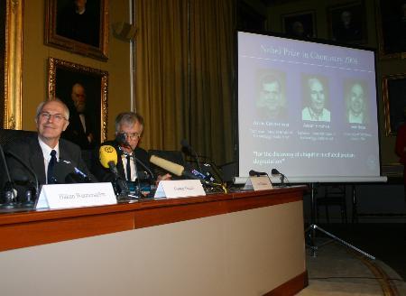 图文:2004年诺贝尔化学奖揭晓