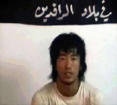日本政府称在伊被绑人质为流浪汉重申不会撤军