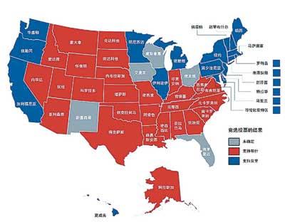 美国大选力量对比拉登威胁支持布什者(图)