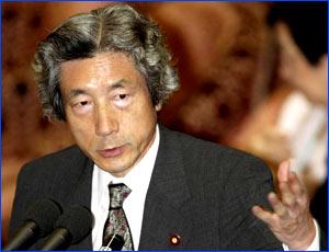日本民众反对延长向伊派遣小泉内阁支持率大跌