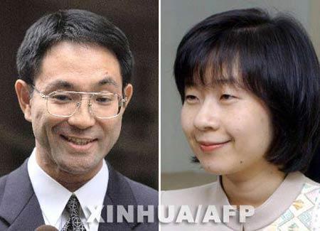 日本皇室正式宣布纪宫公主订婚消息(图)