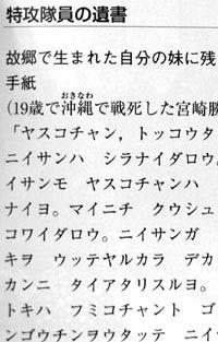 评论:日本右翼势力为何总在教科书问题上生事