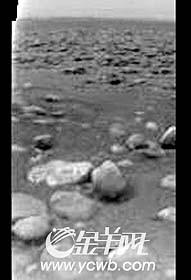 惠更斯 号发回照片 土卫六可能是 水世界