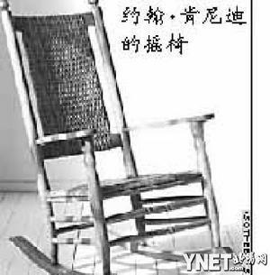 儿童摇椅cad模型