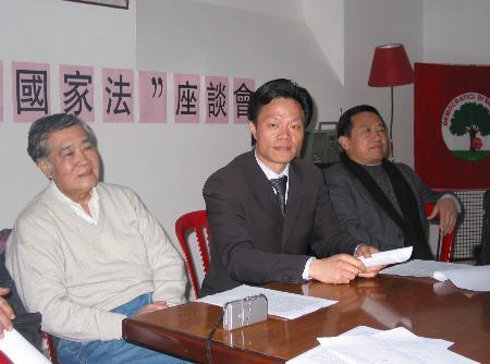 图文:意大利华侨华人支持《反分裂国家法》(1)