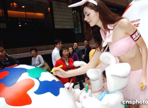 组图:香港海港城盛装迎接复活节