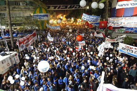 以色列万人游行支持单边行动计划(组图)