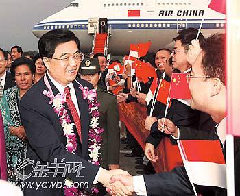 胡锦涛亚非商业峰会晚宴上发表重要演讲(图)