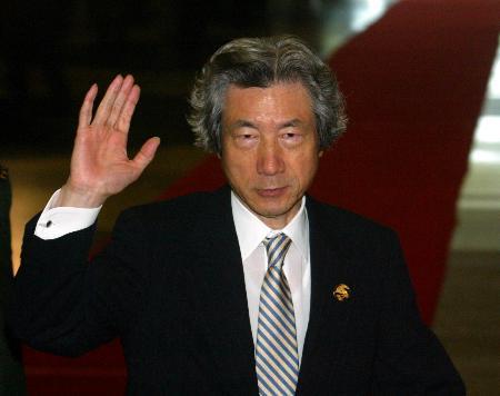 小泉对日本过去殖民侵略表示深刻反省道歉
