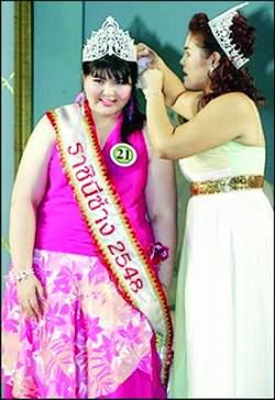泰国大象小姐新鲜出炉胖女孩担任保育大使(图)