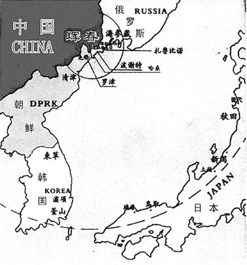 目前,东北亚地区的多边经济合作仍处起步阶段.图片