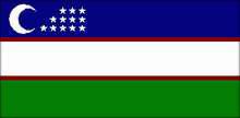 资料:乌兹别克斯坦概况