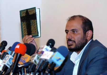 穆森/图文:伊拉克穆斯林长老会谴责美军亵渎《古兰经》(2)
