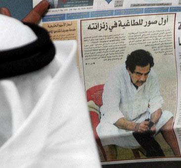 原武器核查员透露萨达姆狱中生活细节