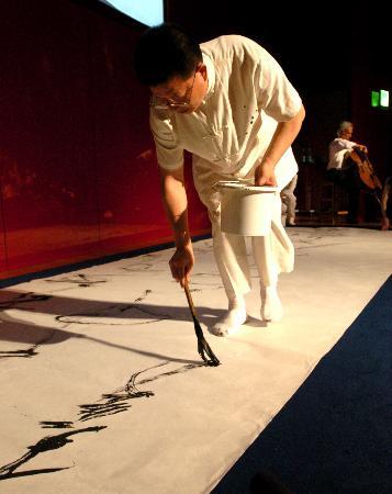 图文:大英博物馆举办中国文化活动(3)