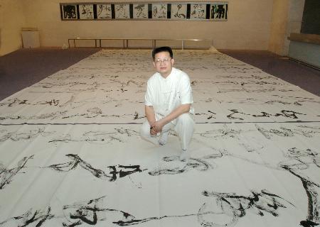 图文:大英博物馆举办中国文化活动(5)