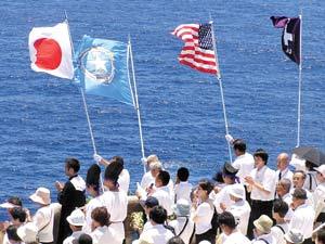 日本天皇赴海外祭日军被视为参拜军国主义亡魂