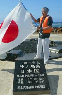石原慎太郎扬言现在已到日本对中国说不的时候