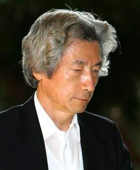 小泉决定解散众议院于9月11日举行大选