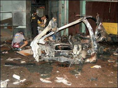 菲律宾爆炸26人受伤警方调查恐怖组织是否参与