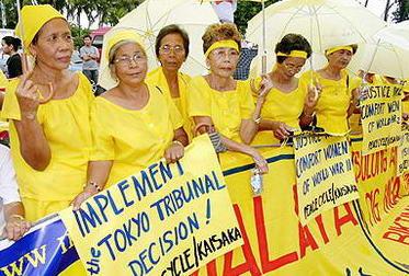 上千亚洲慰安妇举行活动要求日本政府道歉赔偿
