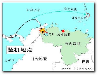 哥伦比亚客机坠毁机上158人无一生还(图)
