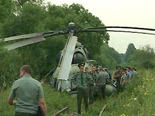 俄罗斯直升机坠毁4人死亡2人受伤(组图)