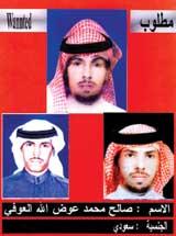 基地组织沙特头目毙命原是沙特安全部队成员