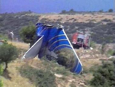 尸检表明塞浦路斯坠机118名遇难者死于碰撞