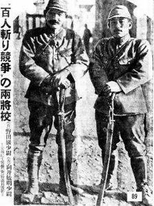 侵华日军后人状告媒体欲为先人翻案受挫(图)