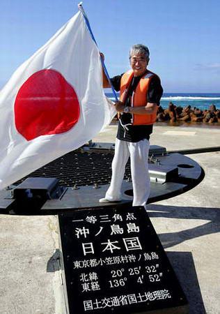 日本海岸警卫队拟在有争议的冲鸟礁建灯塔