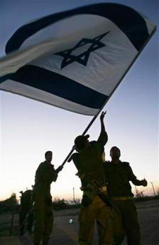 以军为撤离加沙举行告别仪式宣告38年占领结束