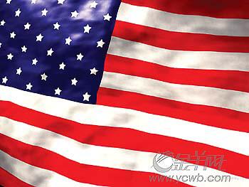 美国国旗 中国制造(图)