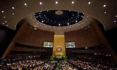 联合国首脑会议闭幕通过温和改革方案(组图)