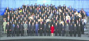 联合国60年回顾:威望已受挑战构架需重新定位