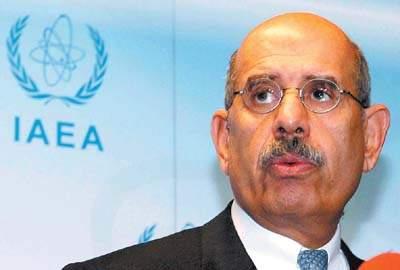 国际原子能机构及总干事巴拉迪共享和平奖