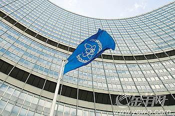 国际原子能机构和巴拉迪共享诺贝尔和平奖