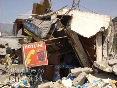组图:记者走访巴基斯坦地震灾区