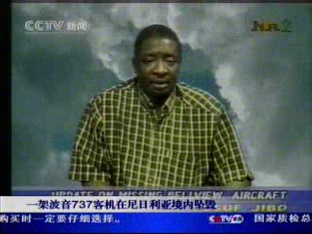 尼日利亚国家电台称失踪的波音737客机已坠毁