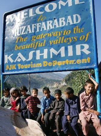 印巴同意暂时开放克什米尔实控线用于震后救援