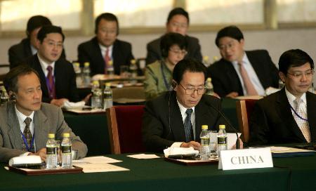 第五轮六方会谈第一阶段结束中方宣读主席声明