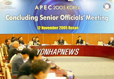 APEC会议今日开幕韩国投入骑警队维持会场秩序