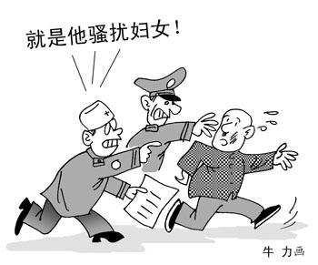 日本最大胆人体性囹d)_日本:法医对付性骚扰(图)