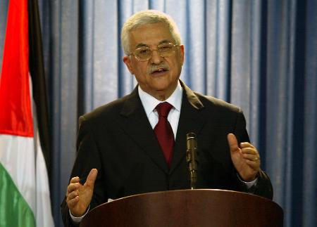 巴勒斯坦领导人希望与以色列缔造和平