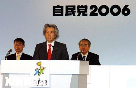 日本自民党再次号召党员参拜靖国神社(图)