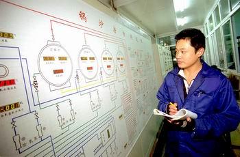 北京今年计划启动供暖收费体制改革