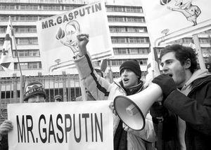 格鲁吉亚拘押俄罗斯军官南奥塞梯进入最高战备