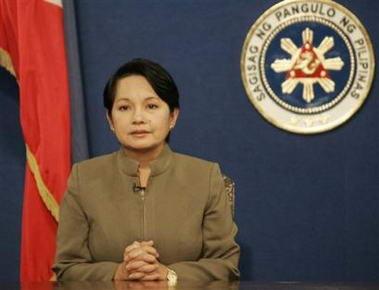 菲律宾总统宣布全国进入紧急状态(组图)